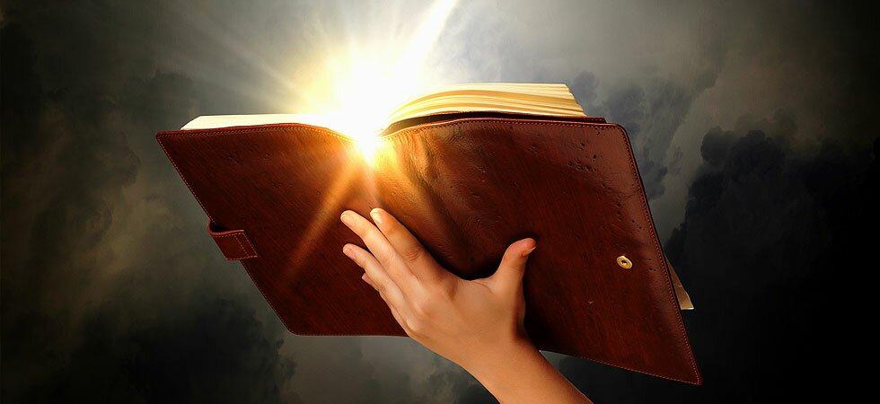betrouwbaarheid bijbel
